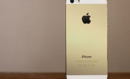iphone_gold